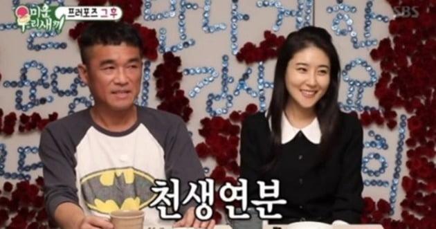 '미우새' 김건모♥장지연 프러포즈 /사진=SBS 캡쳐