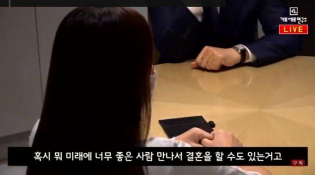 김건모 피해 여성 인터뷰/사진=유튜브 가로세로 연구소 영상 캡처