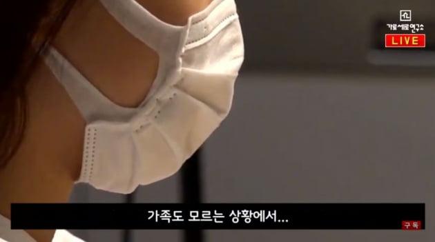 김건모 성폭행 피해 여성 인터뷰/사진=유튜브 가로세로연구소 영상 캡처