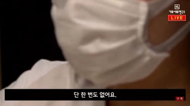 /사진=유튜브 가로세로연구소 영상 캡처