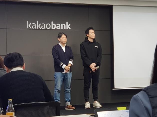 잔액 감춘 '카카오뱅크 저금통' 눈길…고정금리 연 2%[이슈+]