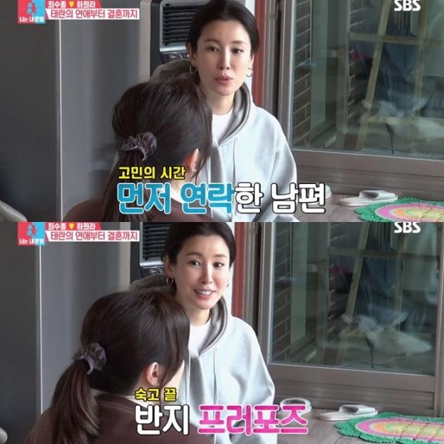 이태란 남편 자랑/사진=SBS '동상이몽2' 영상 캡처