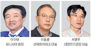 파나시아 등 부산 기업 4개社…중기부 '100대 강소기업' 선정