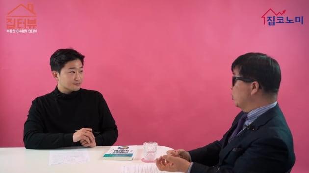 [집코노미TV] 부자 되려면 4가지 요건 갖춘 집 사세요