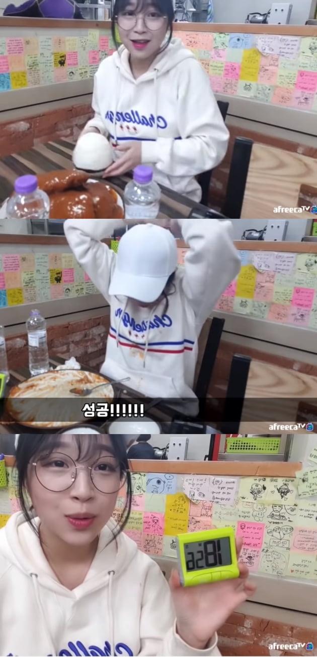 쯔양 /사진=유튜브