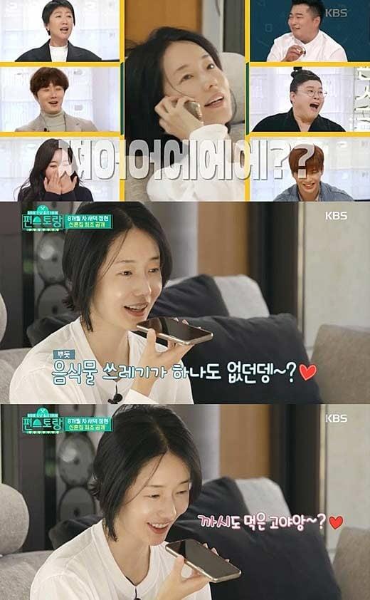 KBS2 '신상출시 편스토랑' 이정현 남편 /사진=KBS 방송화면 캡처