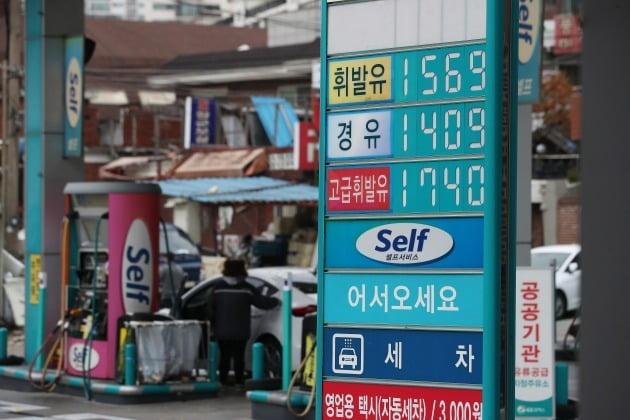휘발유가격 한달째 상승 [사진=연합뉴스]
