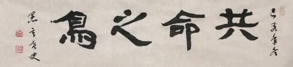 출처-교수신문