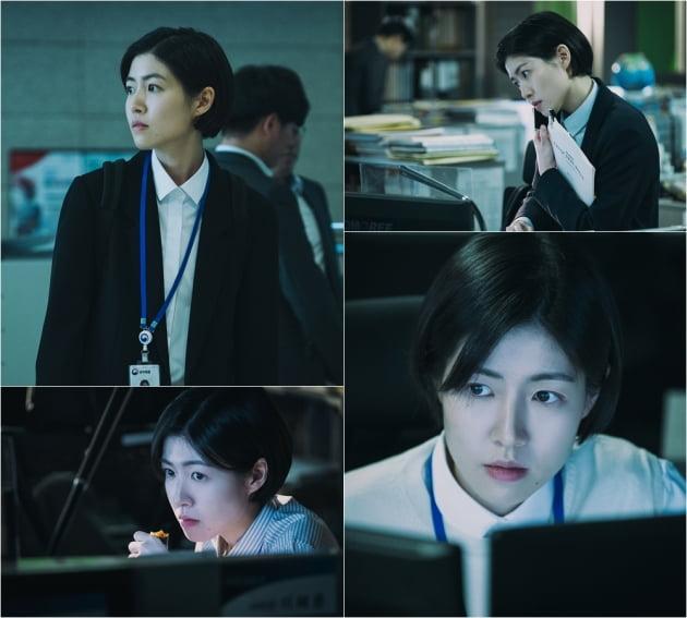 '머니게임' 심은경 /사진=tvN 제공
