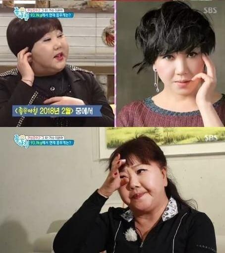 이은하 쿠싱증후군 고백/사진=SBS '좋은아침' 영상 캡처