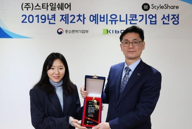 스타일쉐어, 기술보증기금 예비유니콘 기업 선정