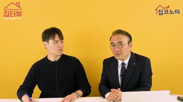 [집코노미TV] 강남 1주택자에게도 세금 '이중 폭격'
