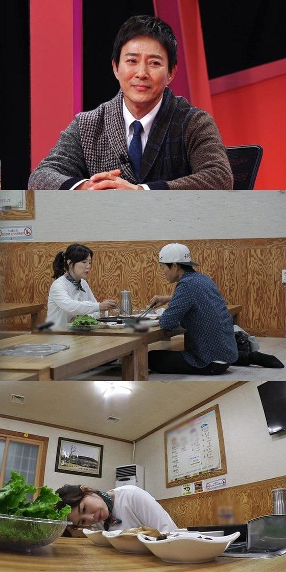 SBS '동상이몽2' 최수종 하희라 /사진=SBS 제공