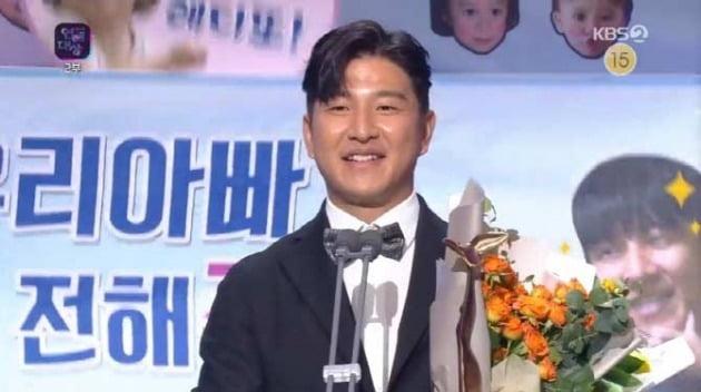 '2019 KBS 연예대상' 박주호 /사진=KBS 방송화면 캡처