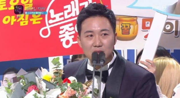 '2019 KBS 연예대상' 도경완 /사진=KBS 방송화면 캡처