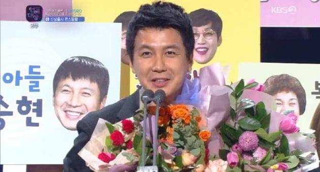 '2019 KBS 연예대상' 김승현 /사진=KBS 방송화면 캡처