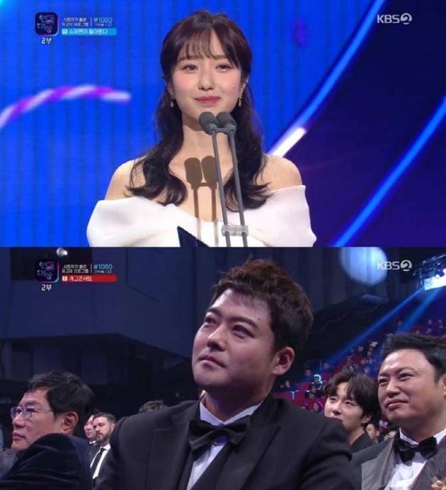 '2019 KBS 연예대상' 전현무 이혜성 아나운서 /사진=KBS 방송화면 캡처