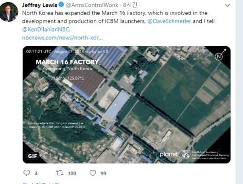 3월 16일 공장의 위성사진 [제프리 루이스 소장 트위터 캡처]