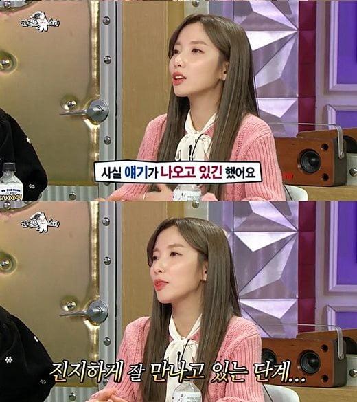 '이두희♥' 지숙, 서효림 부케 받아 /사진=MBC 방송화면 캡처
