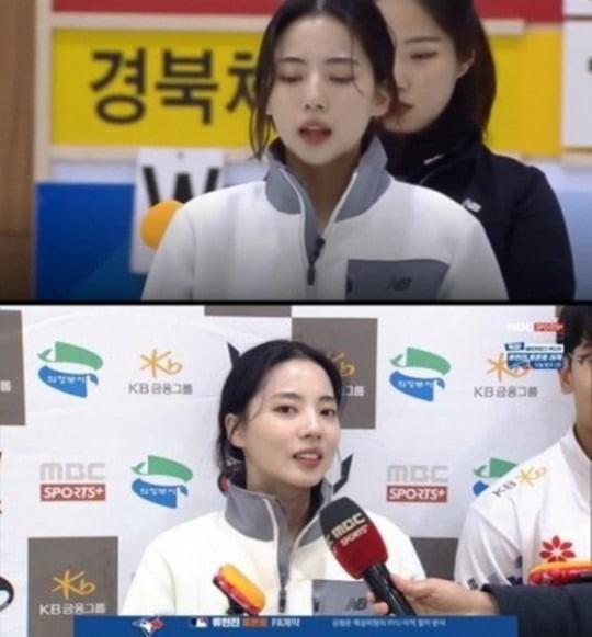 송유진. MBC스포츠플러스 캡처