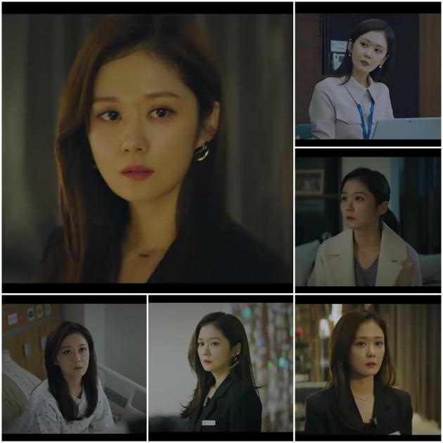 /사진=SBS 월화드라마 'VIP' 영상 캡처