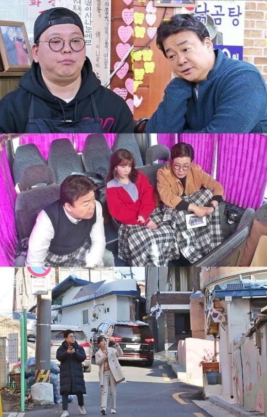 SBS '골목식당' 백종원 홍탁집 /사진=SBS 제공