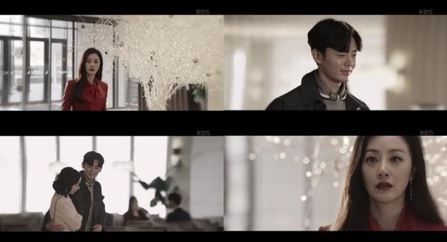 '99억의 여자' 오나라, 조여정-이지훈 불륜 목격 /사진=KBS2 방송화면  캡처