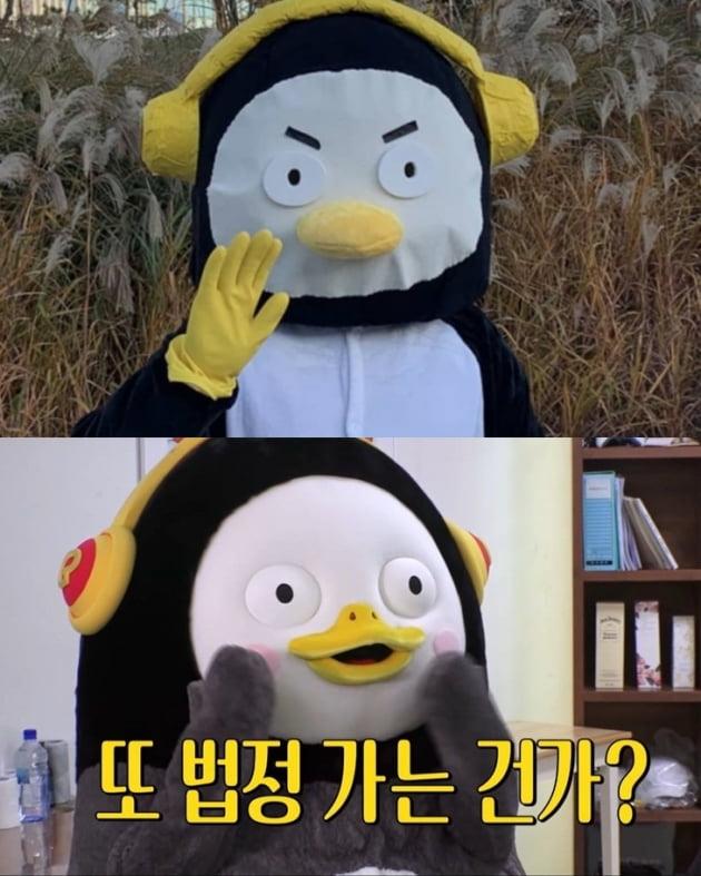 인사혁신처가 펭수를 패러디한 펑수, 오리지널 펭수/사진=인사혁신처 영상 캡처, 자이언트 펭TV 영상 캡처