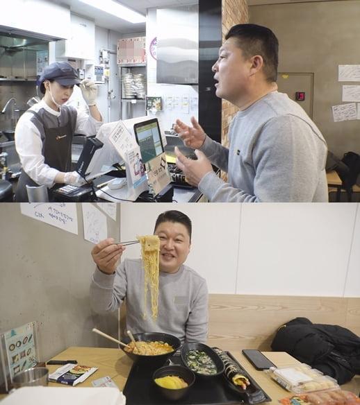 '라끼남' 강호동/사진=tvN '라끼남'