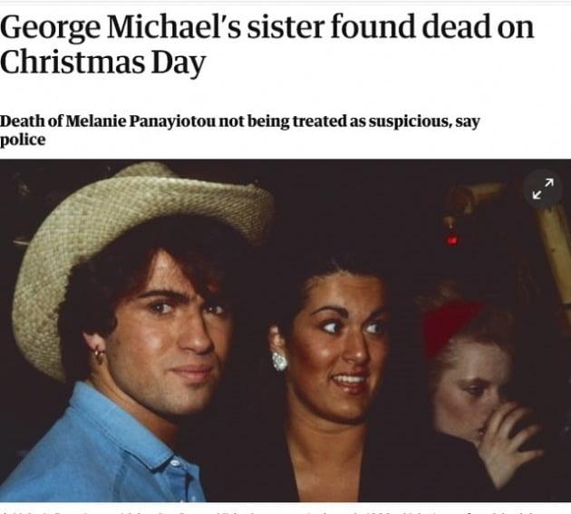 조지 마이클 3주기, 여동생 멜라니 파나요투 사망 /사진=가디언 캡처