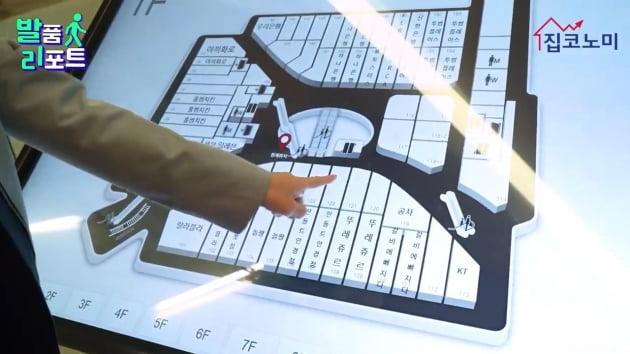 [집코노미TV] 위례신도시 상가, 은퇴자는 '쪽박'…건설사는 '대박'