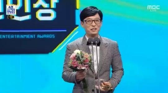 '2019 MBC 방송연예대상' 신인상 수상자 유산슬(유재석) /사진=MBC 방송화면 캡처