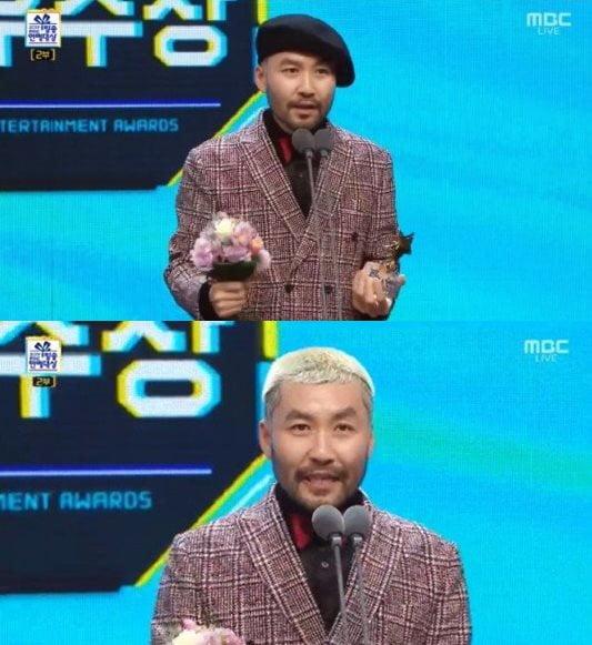 '2019 MBC 방송연예대상' 노홍철 /사진=MBC 방송화면 캡처