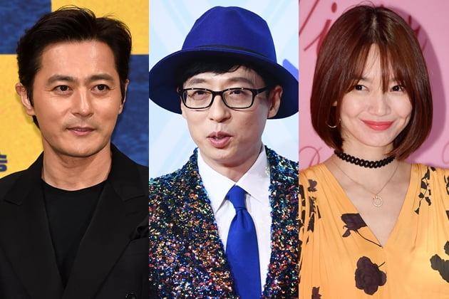 [신년기획] '2020 경자년은 나의 것'…'대박' 예감 쥐띠 스타