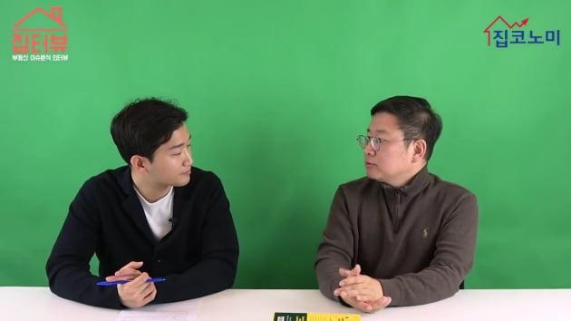 [집코노미TV] 부동산·경제 침체 때 투자 고수가 하는 일