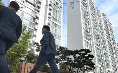 """""""내년 집값 반드시 오른다""""…전문가 전망에"""