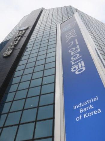 IBK기업은행 본점 /사진=연합뉴스.