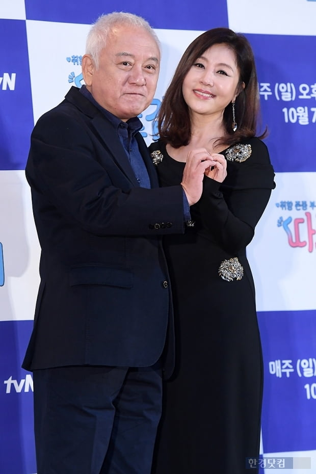 김한길-최명길 부부/사진=한경DB
