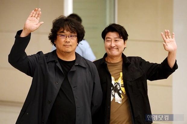 영화 '기생충' 봉준호 감독, 배우 송강호 /사진=한경DB