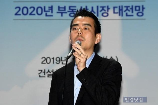 4일 서울 논현동 건설회관에서 열린 '집코노미 부동산 콘서트'에서 이상우 익스포넨셜 대표가 강연하고 있다. 최혁 기자