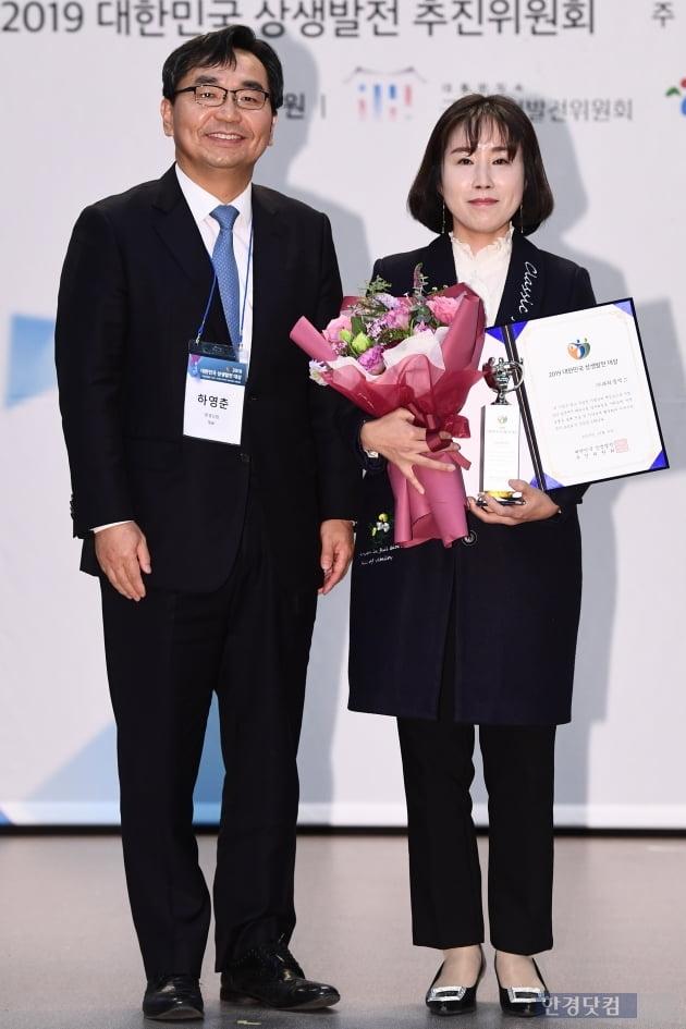 [포토] (주)파워풀엑스, '2019 대한민국 상생발전 대상-지역상생 기업 부문' 수상