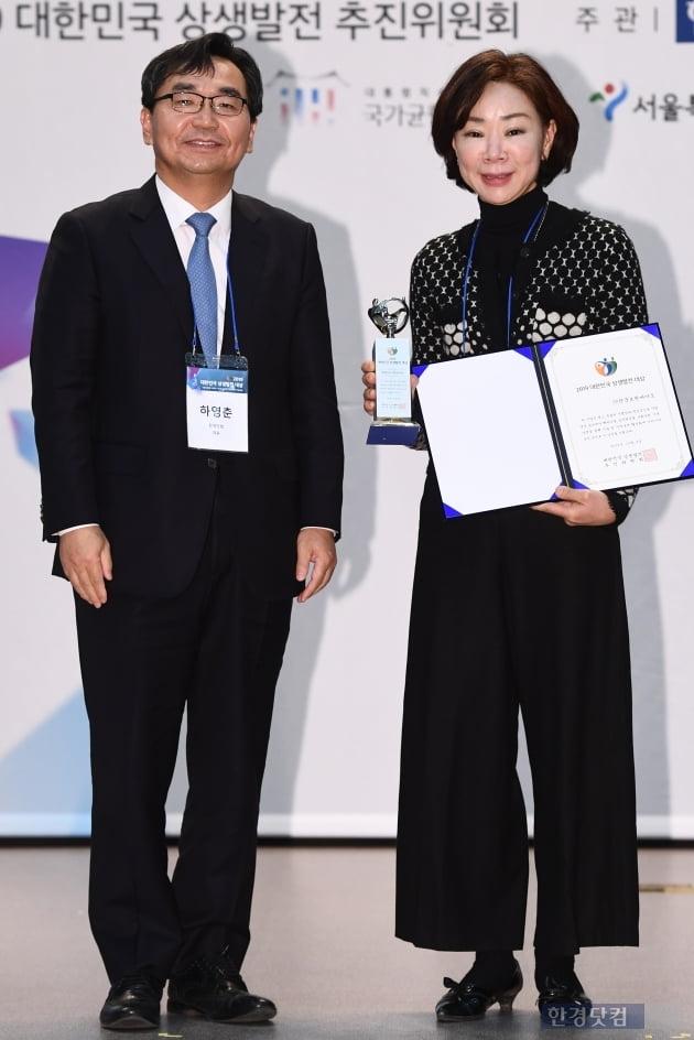 [포토] (주)한국보원바이오, '2019 대한민국 상생발전 대상-지역상생 기업 부문' 수상