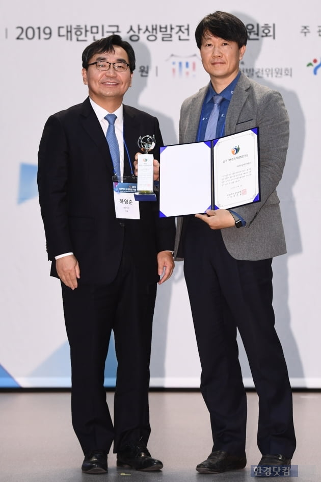 [포토] 아리울씨앤디(주), '2019 대한민국 상생발전 대상-지역상생 기업 부문' 수상