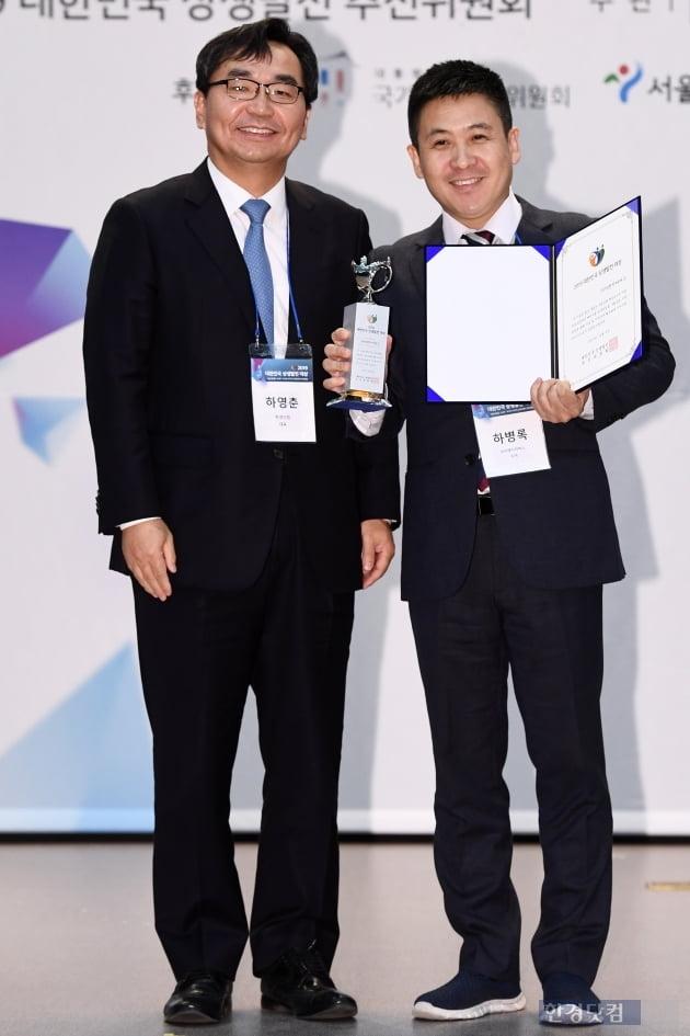 [포토] (주)지앤지커머스, '2019 대한민국 상생발전 대상-지역상생 기업 부문' 수상