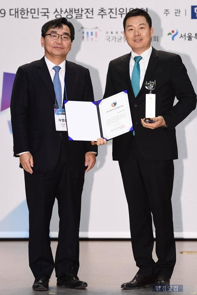 [포토] 헤브론스타(주), '2019 대한민국 상생발전 대상-지역상생 기업 부문' 수상