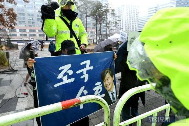 [포토] 조국 수호 외치는 지지자들