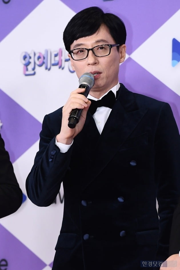 유재석, 2019 SBS 연예대상, 대상 수상 /사진=한경DB