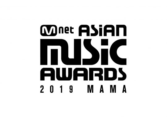 Mnet '2019 MAMA' 로고. / 제공=Mnet