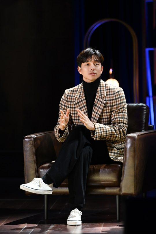 '이동욱은 토크가 하고 싶어서' 첫 회 게스트로 출연한 배우 공유./사진제공=SBS