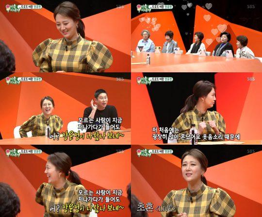 SBS '미운 우리 새끼' 방송화면